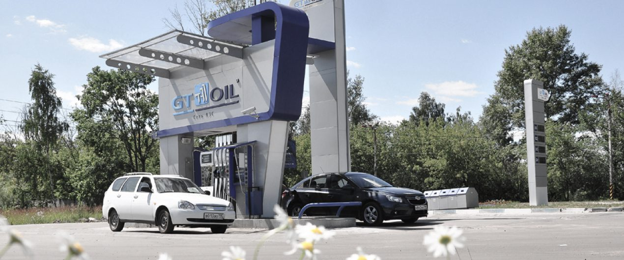 доставка дизельного топлива\\